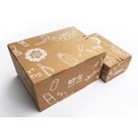 Wholesale 1.5mm Grey Board Custom Product Packaging Boxes With Handle Multi Color from china suppliers