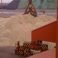 Buy cheap Ground Granulated Blast Furnace slag powder GGBS GGBFS instead of cement in concrete from wholesalers