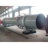 Buy cheap Rotary Dryer/industrial dryer/industrial drying equipment from wholesalers