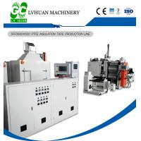 Buy cheap OEM ODM PTFE Microporous Filtration Machine For Workwear Garments from wholesalers
