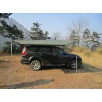 Buy cheap Flexible Positioning Off Road Vehicle Awnings Retractable Truck Awning CE Approved from wholesalers