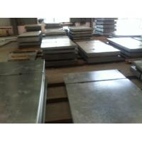 Buy cheap Hot dipped Galvanized Carbon Steel Sheet PVC Coated DX51D 1.2*1250*2500mm from wholesalers
