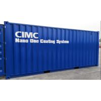 Buy cheap Nano one coating system container paint for Containers from wholesalers
