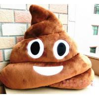 Wholesale Cushion Emoji Pillow Gift Cute Shits Poop Stuffed Toy Doll Christmas Present Funny Plush Bolster Cojines Pillows Cushion from china suppliers