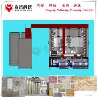 Buy cheap Ceramic Wall PVD Coating Equipment ,  PVD Ceramic Wall Arc Plating Machine from wholesalers