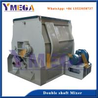 Buy cheap Hot Sale Automatic  Powder double shaft mixer  Machine From China from wholesalers