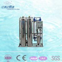 Buy cheap Micro-Membrane UF Recycling Water Filter UF Car Washing Sewage Treatment Plant from wholesalers