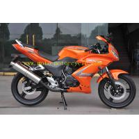 Wholesale YAMAHA 250cc Racing Motorcycles With Manual / Multidisc Clutch from china suppliers