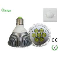 Buy cheap Aluminum and lens E26 PAR30 7W Dimmable LED Spot lights QH-P30DS-1W7 2 years warranty from wholesalers