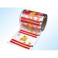 Buy cheap pistachios packing film , nut fruit packing film , nuts roll film from wholesalers