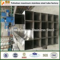 Buy cheap factory price AISI 304L 316L welded stainless steel square tubing from wholesalers