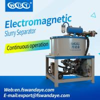 Buy cheap Food Industries Wet Magnetic Separator Magnetic Pyrite 250mm from wholesalers