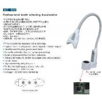 Wholesale Attached Teeth Whitening Unit (MD668) from china suppliers
