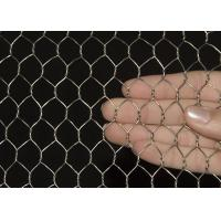 Buy cheap 1.0 MM 1 / 2 '' Aperture Electro Galvanized Hexagonal Chicken Mesh Corrosion - Resistant from wholesalers