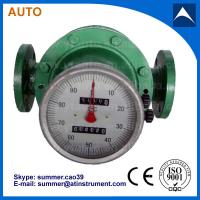 Buy cheap Cheapest oval gear flow meter/ Oval gear flow meter/Displacement flow meter from wholesalers