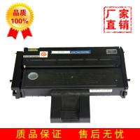 Buy cheap Green Ricoh Toner Cartridge / Ricoh SP 200 Toner For Ricoh Multifunction Color Laser Printer from wholesalers