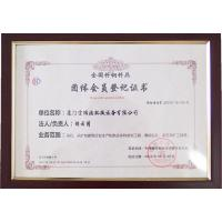 Xiamen Prodrill Equipment Co., Ltd Certifications