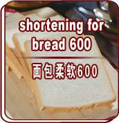 Little Fatty Oil Bread Shortening Emulsifiers ,Food Shortening Manufactures