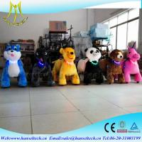 Hansel children indoor amusement park ride on animals in shopping mall motorized plush riding animals children indoor Manufactures