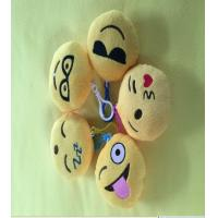 Wholesale Emoji  Stuffed Plush Toy KEY CHAIN Emoticon Yellow Soft Cushion from china suppliers