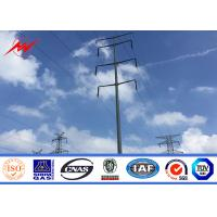 Buy cheap S500MC 11m Steel Utility Pole / Tubular Pole For 115kv Transmission Distribution Line from wholesalers