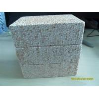 Buy cheap Water-resistance Rigid Foam Insulation Board Long Life Fireproof Exterior Insulation Panels from wholesalers