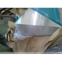 Buy cheap 0.16mm-8.0mm Cold Rolled Aluminum Thickness 0.16-8.0mm AA1XXX/3XXX/5XXX/6XXX from wholesalers