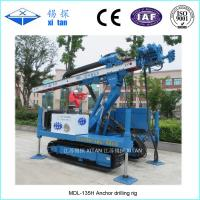 Buy cheap High Lifting Anchor Drilling Rig MDL - 135H from wholesalers