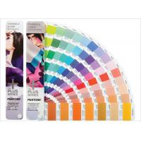 Buy cheap Small Size 1867 Kinds Colour Shade Card Solid Coated / Uncoated Guides from wholesalers