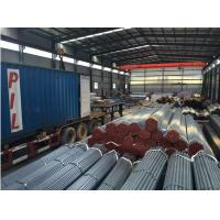 Buy cheap Seamless cold-drawn HPL precision steel pipes/tubes  Steel grade · E235+N/St 37.4 NBK from wholesalers