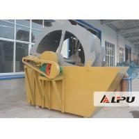 Buy cheap High Efficiency Wheel Silica Sand Washing Machine Max Input Size 10mm from wholesalers