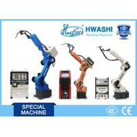 Buy cheap ISO Standard Industrial Welding Robots Arm , Car Parts Automatic Welding Robot from wholesalers