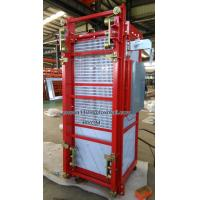 Buy cheap Customized Passenger Elevator Lift 500kg 200*650mm Mast Sections or others from wholesalers