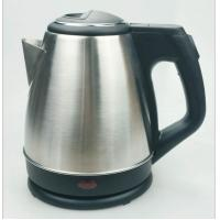 Buy cheap Home Appliance Metal Electric Tea Kettle 1500W 220V High Power Time Saving from wholesalers
