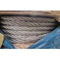 Buy cheap 304 6x36WS+IWRC Stainless Steel Cable 36mm With AISI ASTM Standard from wholesalers