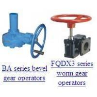 Buy cheap Worm Gear Operators from wholesalers