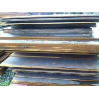 Buy cheap Mile Carbon Steel Plate for structure , carbon steel diamond plate from wholesalers