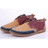 Buy cheap Fashion leisure shoes men sports casual doug shoes New Style Flat Casual Doug Shoes For Man from wholesalers