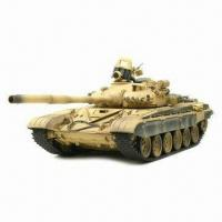 Buy cheap 1:24 Airsoft BB RC Tanks with Three Forward Speeds from wholesalers