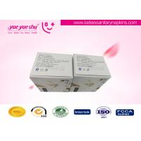 Buy cheap Pure Cotton Anion Sanitary Towels Disposable For Night Use ISO 9001:2008 / SGS Approved from wholesalers