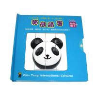 Buy cheap Die cutting, lamination, inner draw paper board Childrens Book Printing Service from wholesalers