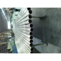 Buy cheap ASTM B161 ASTM B163 Monel 400 seamless nickel alloy tube and pipe from wholesalers