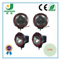 Buy cheap Best Offroad Lights 4 Inch HID Work Light from wholesalers