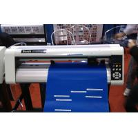 Buy cheap Step Motor 74cm Wide USB Cutting Plotter for Sign Cutting , Paper Sticker Cutter Plotter from wholesalers