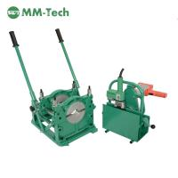 Buy cheap 40-110MM Hdpe Pipe Thermofusion Butt Welding Machine For Sale from wholesalers