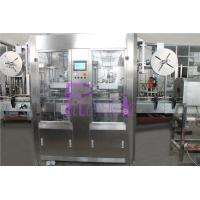 Buy cheap Industrial Automatic Labeling Machine , Beverage Bottle Double Head Sleeve Labeling System from wholesalers
