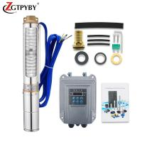 Buy cheap Solar water pump for irrigation water pump from river with solar water pump motor from wholesalers