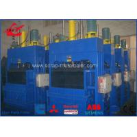 Buy cheap Large Capacity Waste Paper Baler Machine For Cardboard 60 - 120kg Bale Weight from wholesalers