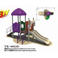 Buy cheap Children Play Slide from wholesalers