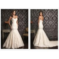 Buy cheap Fashionable White Fit And Flare Wedding Gown For Beautiful Girls And Ladies from wholesalers